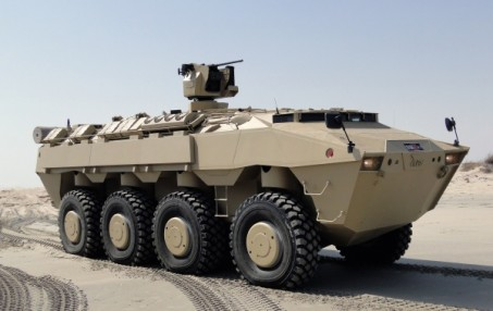 Zırhlı Personel Taşıyıcı